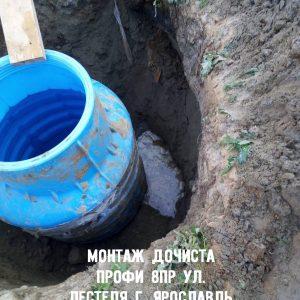 Монтаж кессона Родлекс КС 2.0 с. Толбухино 2018 г.