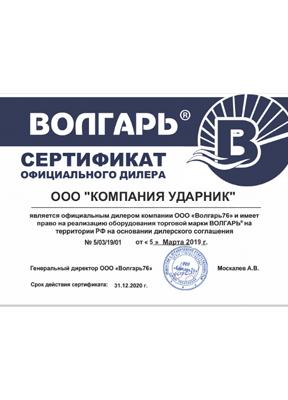 2020-01-16_00-28-57