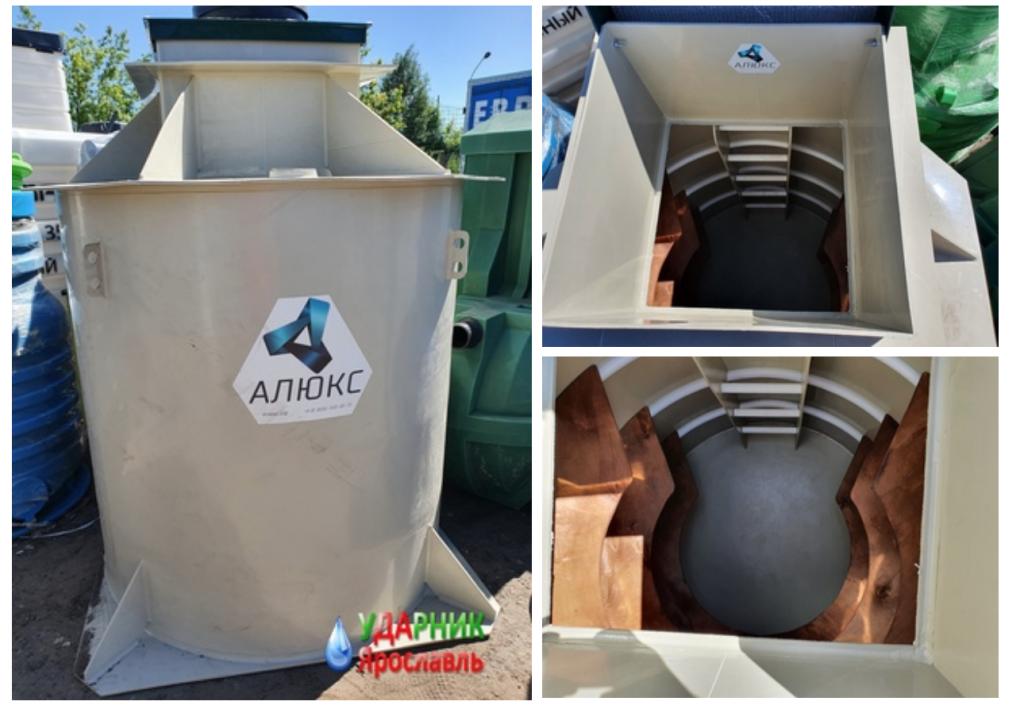 Пластиковый погреб Алюкс Л 1 500 Alux L 1 500