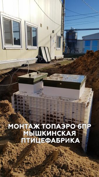 МонтажТопаэро 6 ПР Мышкинская птицефабрика 2018 г