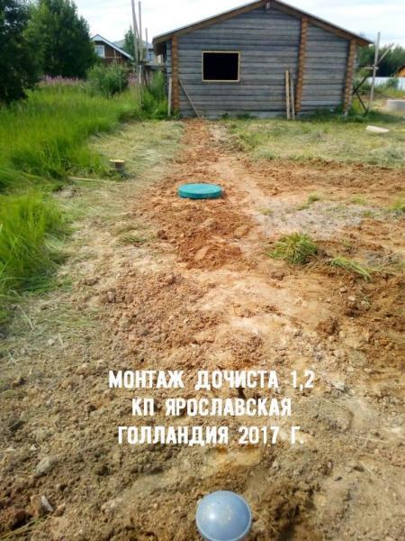 Монтаж Дочиста 1,2 КП Ярославская-Голландия 2017г.
