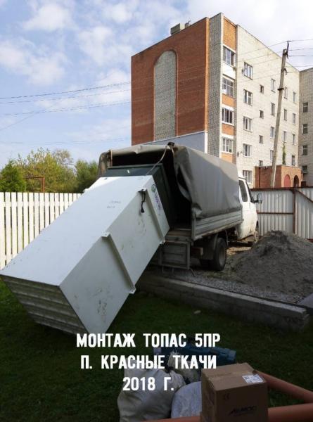Монтаж ТОПАС 5ПР п. Красные-Ткачи 2018г.