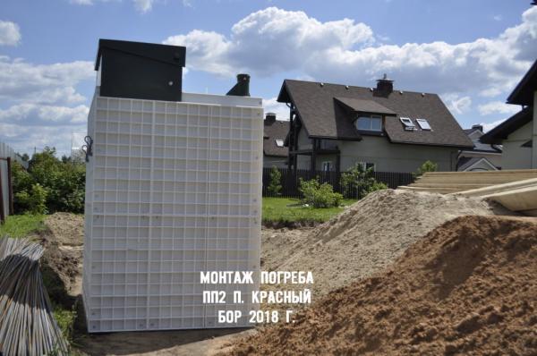 Монтаж погреба ПП2 п. Красный Бор 2018г.