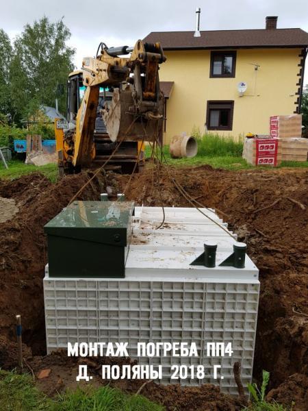 Монтаж погреба ПП4 д. Поляны 2018г.