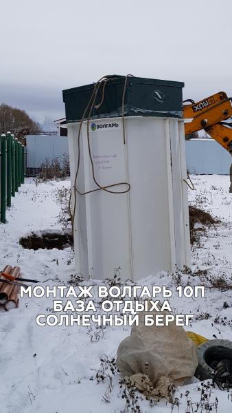 Монтаж Волгарь 10П база отдыха Солнечный берег