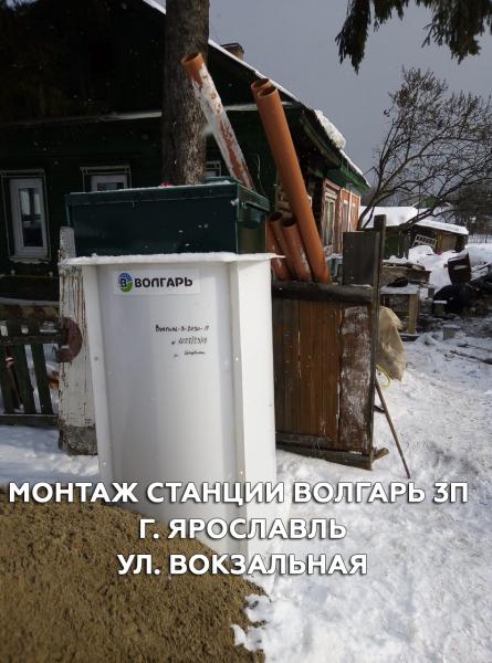 Монтаж станции Волгарь 3П ул Вокзальная 2019 г