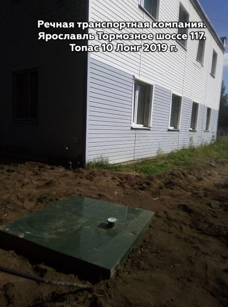 Речная транспортная компания. Ярославль Тормозное шоссе 117. Топас 10 Лонг 2019 г.