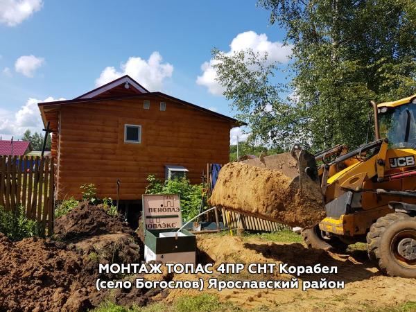 Топас 4ПР СНТ Корабел (село Богослов) Ярославский район