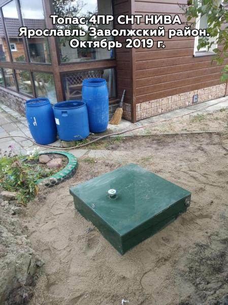 Топас 4ПР СНТ НИВА Ярославль Заволжский район.  Октябрь 2019 г.