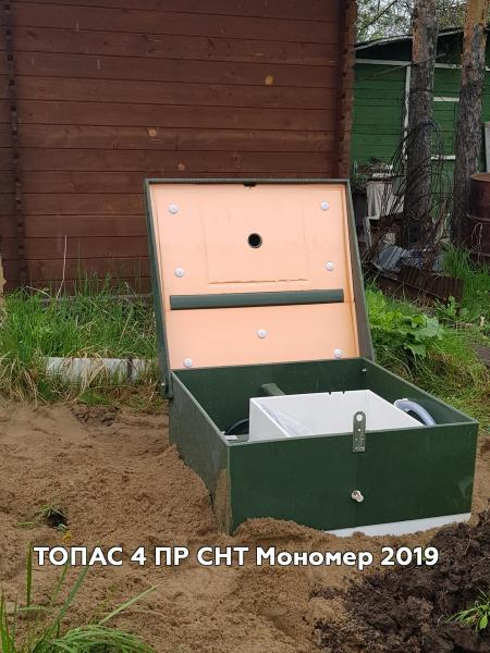 Топас 4 ПР СНТ Мономер 2019