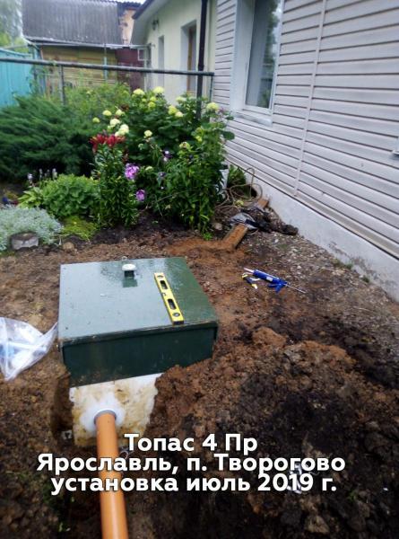 Топас 4 Пр Ярославль, п. Творогово установка июль 2019 г.