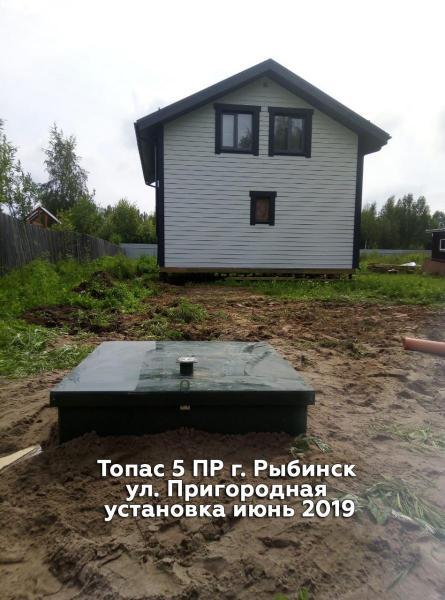 Топас 5 ПР г. Рыбинск ул. Пригородная установка июнь 2019