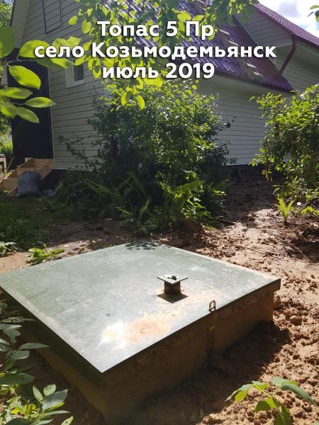 Топас 5 Пр село Козьмодемьянск июль 2019