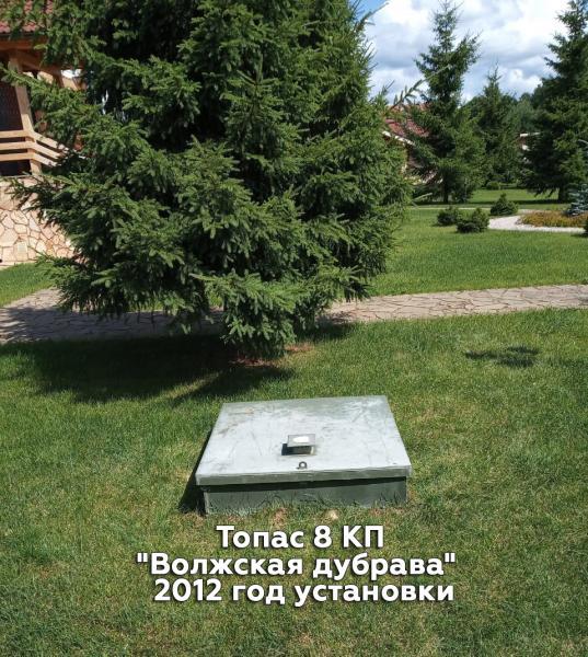 Топас 8 КП Волжская дубрава 2012 год установки