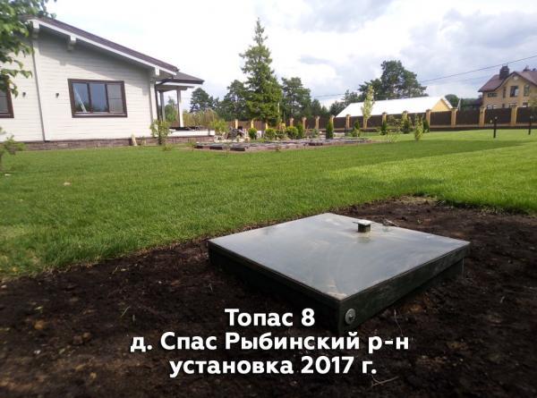 Топас 8 д. Спас Рыбинский р-н установка 2017 г.