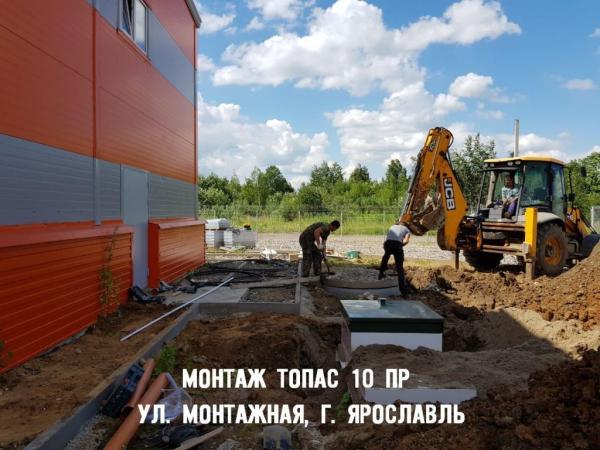 Монтаж ТОПАС 10 ПР ул. Монтажная г. Ярославль